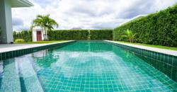 Great Price for Solar Pool Villa in Serene Location